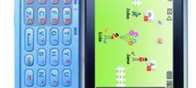 LG premia la habilidad con el móvil