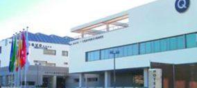 Godoy Hoteles negocia la venta de un complejo para uso sociosanitario