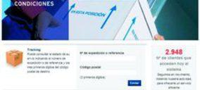 Integra2 renueva su página web