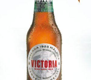 Damm potenciará sus cervezas locales