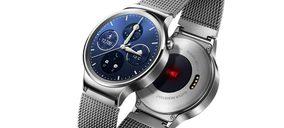Huawei Watch ya está disponible en España