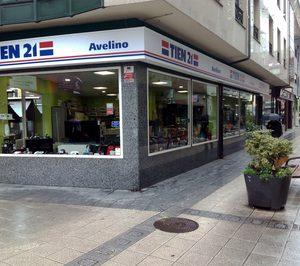 Ugesa identifica una veintena de centros como 'Tien 21'