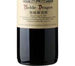 El vino chino avanza en el mercado europeo con Marqués del Atrio