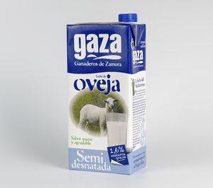 Gaza da luz verde a la ambiciosa ampliación de su fábrica