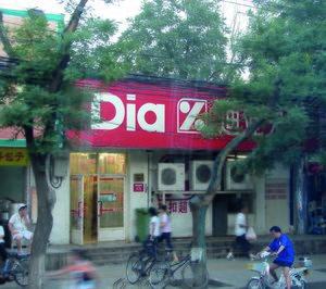 DIA pierde peso en Asia y lo gana en España y Latinoamérica