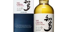 Maxxium España amplía su oferta en whiskies premium