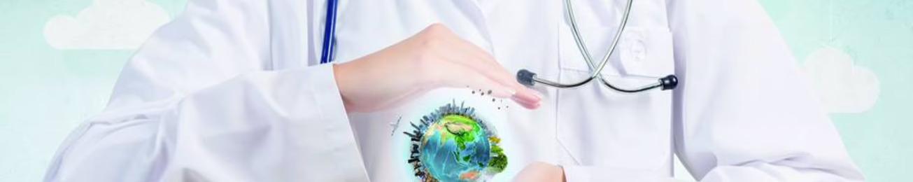 Informe 2017 sobre el negocio de turismo sanitario