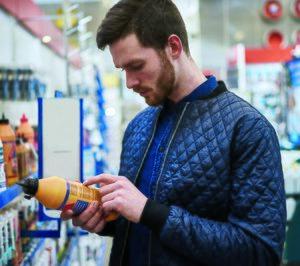 Consumo responsable y personalización, principales tendencias en packaging