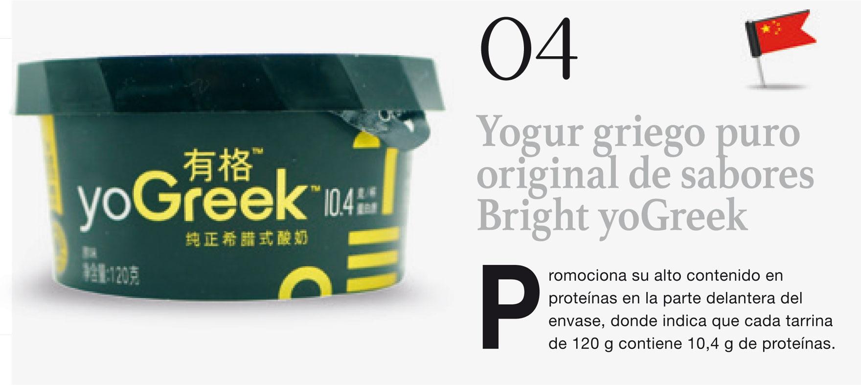 Yogur griego puro original de sabores Bright yoGreek