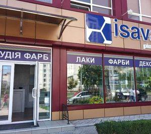 Pinturas Isaval estrena tiendas en España y Ucrania