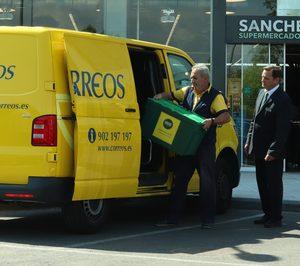 Sánchez Romero lanza su tienda online con entregas a cargo de Correos