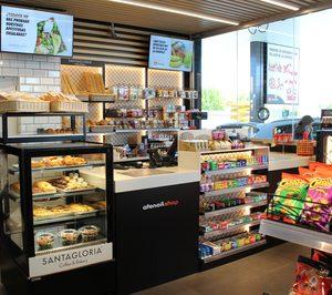 La cartelería digital de Retinna llega a las tiendas 'AtenoilShop'