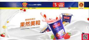 Calidad Pascual se refuerza en China a través de Alibaba