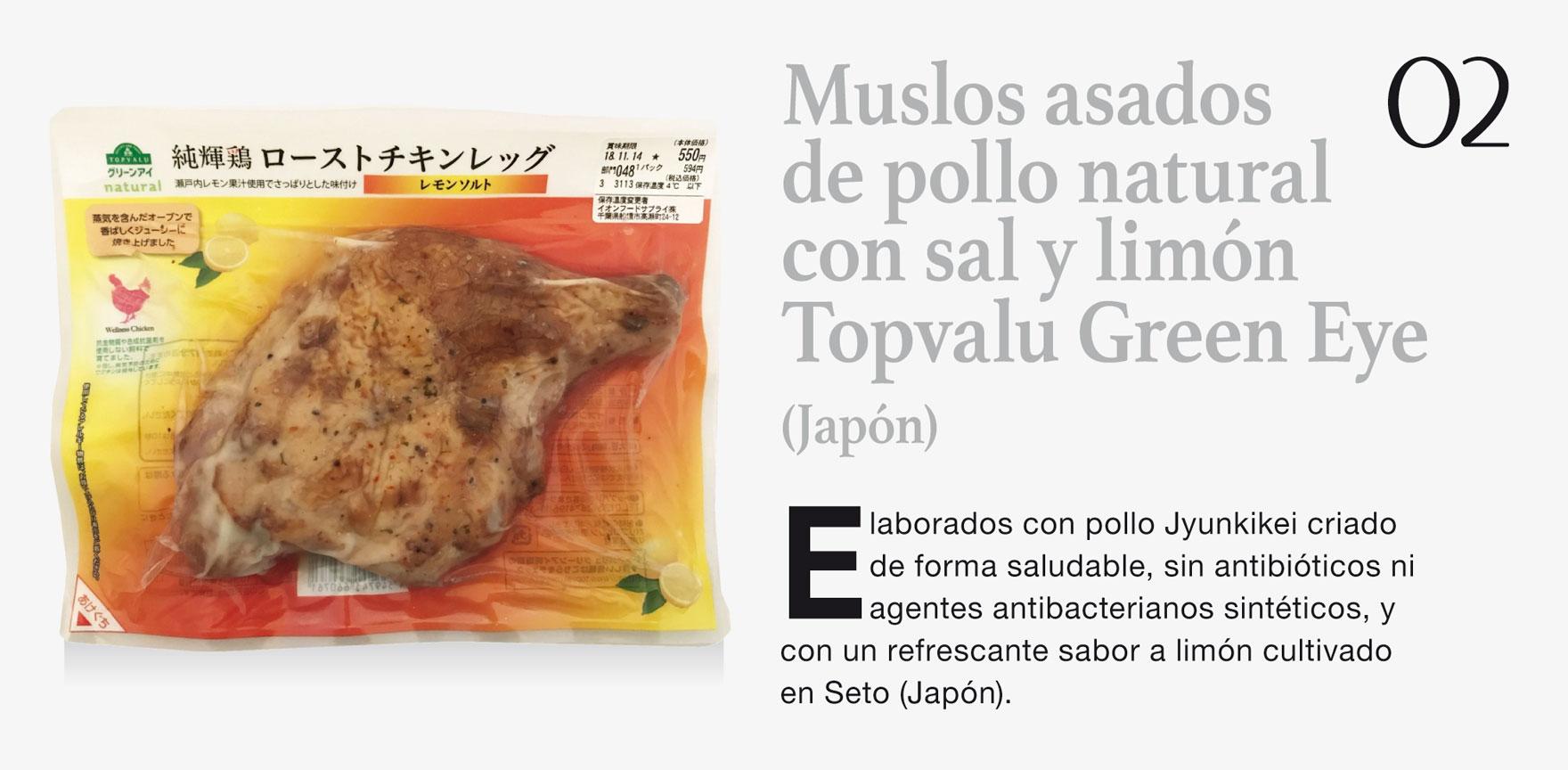 Muslos asados de pollo natural con sal y limón Topvalu Green Eye  (Japón)
