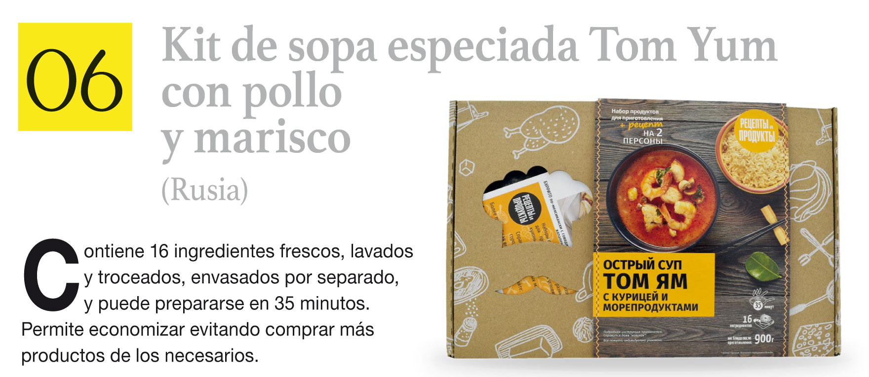 Kit de sopa especiada Tom Yum con pollo y marisco (Rusia)