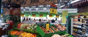 Informe 2019 del sector de distribución alimentaria en Canarias