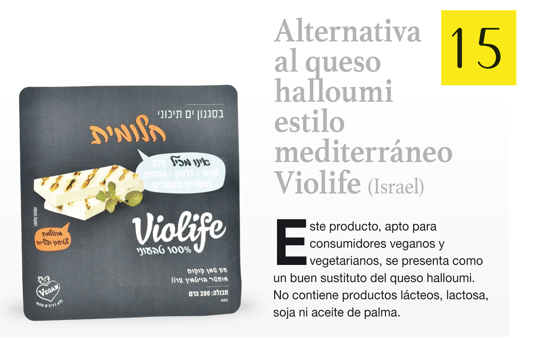 Alternativa al queso halloumi estilo mediterráneo Violife (Israel)