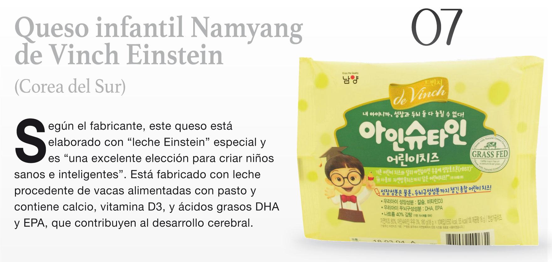 Queso infantil Namyang de Vinch Einstein (Corea del Sur)