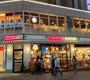 Lizarran suma su cuarto local en Japón