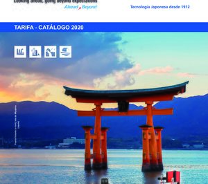 Ebara lanza su nuevo Catálogo-Tarifa 2020