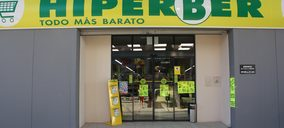 Hiperber duplica su crecimiento de 2018