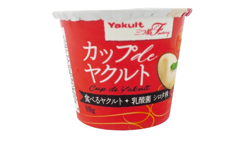 Yogur Cup de Yakult Lactic Acid Pudding de Yakult Mitsuboshi Factory (5)