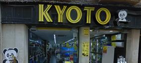 Kyoto abre algunas tiendas, aunque en modo de Fase 0