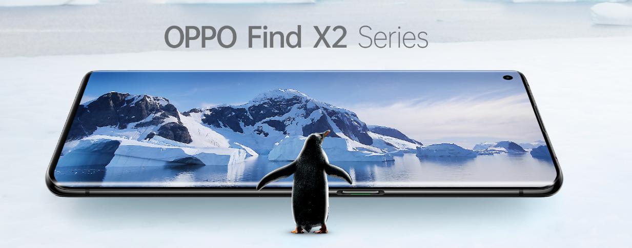 Oppo establece su sede en Alemania para el mercado europeo