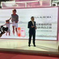 Bella Aurora Labs se integra en la Junta Directiva de Stanpa