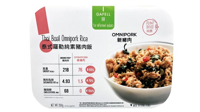 Gafell Thai Basil Omnipork Rice (4)