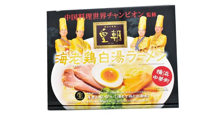 Mengyo Yokohama Chinatown Ko-Cho Restaurant (2)