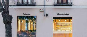 Análisis 2020 de Restaurantes con Tienda