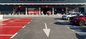 MediaMarkt desmiente que vaya a abrir un centro en el sur de Madrid
