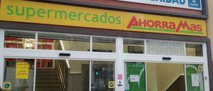 El supermercado grande transforma la Distribución de Madrid capital durante la última década