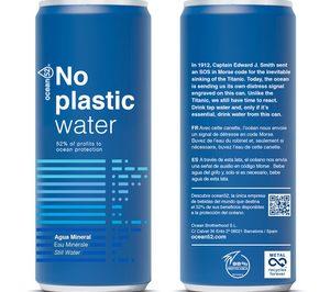 'Ocean52' obtiene el certificado de Reciclabilidad de la UNESCO