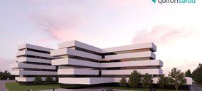 Quirónsalud invertirá 100 M en su nuevo hospital de Zaragoza