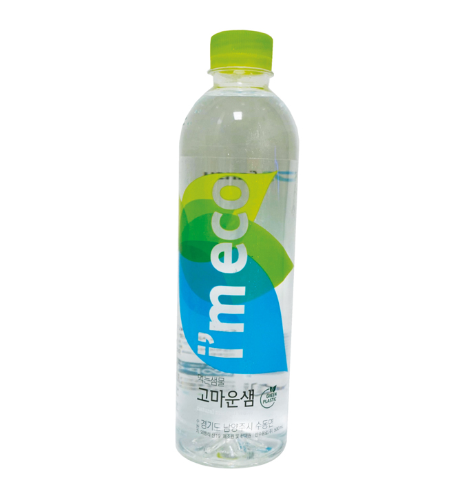 I'm Eco Natural Mineral Water (7)