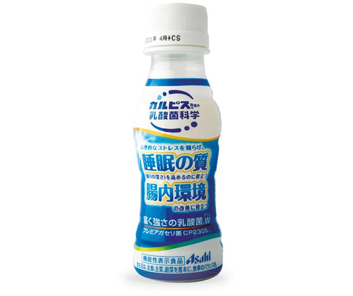 Asahi Calpis Gasseri Bacteria Drink (2)