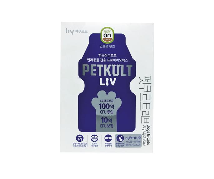 Yakult Eats On Pets Petkult Liv Probiotics (5)