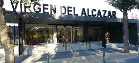 Virgen del Alcázar ultima su implantación en Almería con la puesta en marcha de un nuevo centro médico