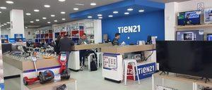 Informe 2021 de Distribución de Electrodomésticos por ventas en España